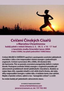 cisari